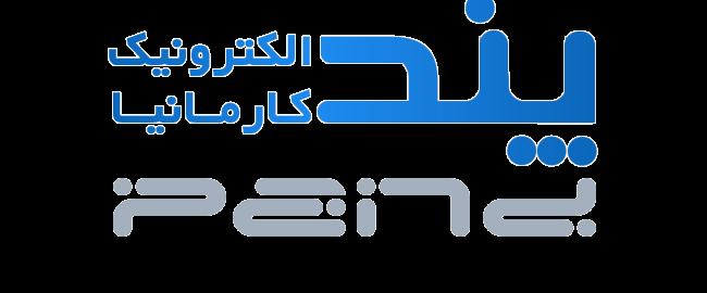 لوگوی پند الکترونیک کارمانیا