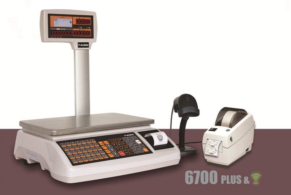 ترازو رادین مدل 6700Plus